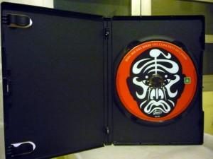 box interno