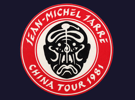 concerts-in-china