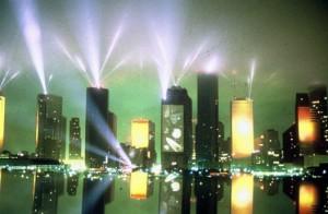 Concerto de Houston - 1986