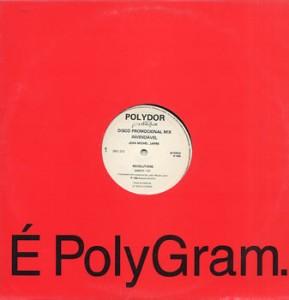 Segunda versão com capa padrão Polygram