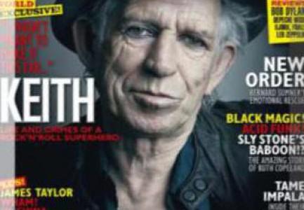 """A próxima edição da aclamada revista britânica """"MOJO Magazine"""" – nº262 – Setembro/2015 (que geralmente é disponibilizada em Agosto), está trazendo uma reportagem de uma página: """"No estúdio com Jean Michel Jarre"""", com o título de """" WHATS GOES ON […]"""