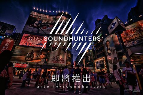 sound-china