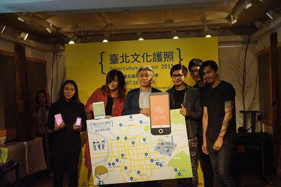 sound-china2
