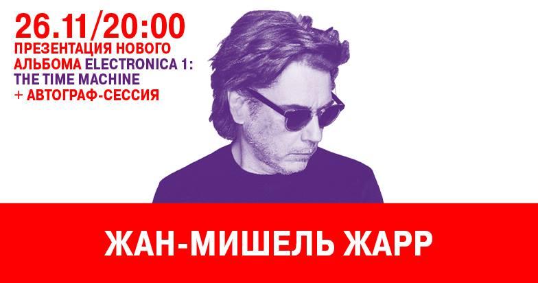russia-cartaz