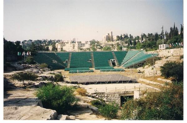 Sultan's Pool (Piscina do Sultão), local estudado por Jarre pra realização de concerto.