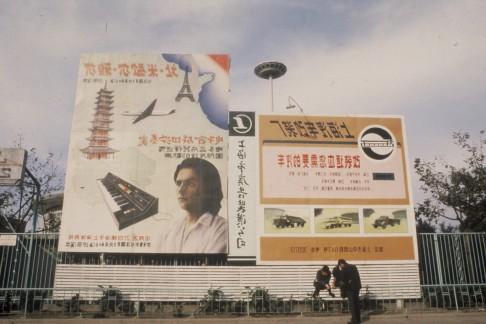 Turnê de Jarre na China teve repercussão mundial. Ele foi o primeiro ocidental lá.